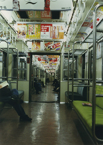The Inside of a Subway Train