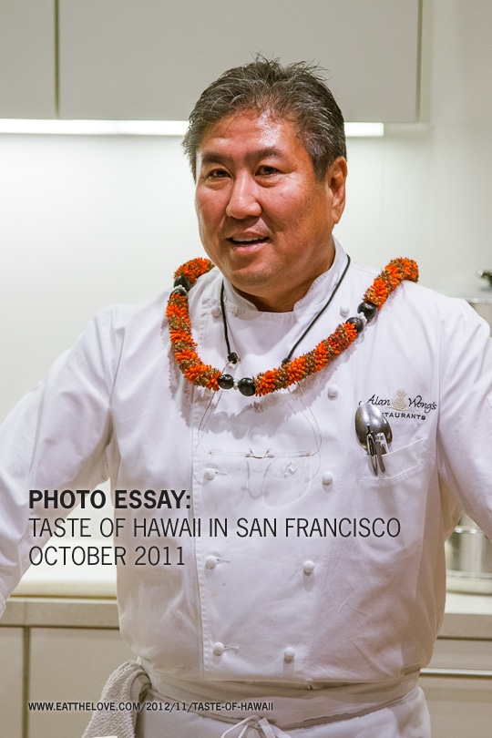 Chef Alan Wong by Irvin Lin of Eat the Love