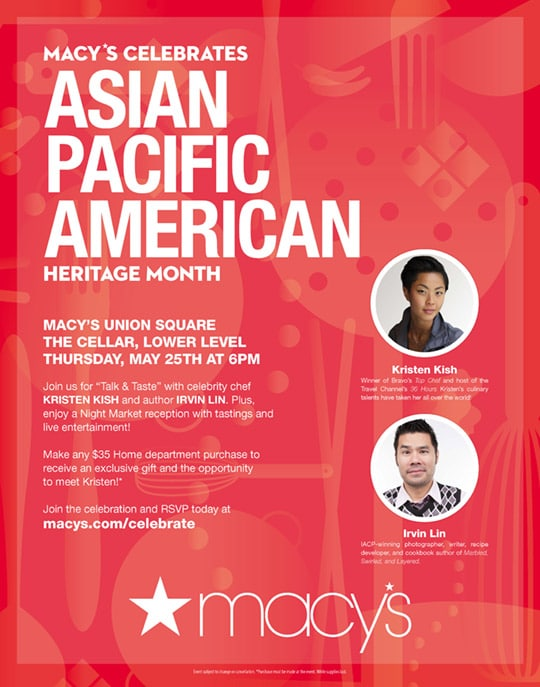 Macy's Asian Pacific American Heritage Month 2017.