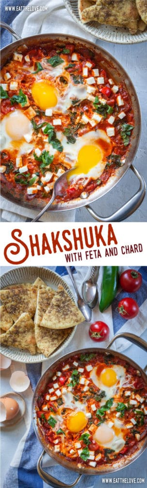 This easy Shakshuka with feta and Swiss Chard is an easy recipe to make for a fast breakfast or brunch dish. Serve it with crusty bread or toasted pita. #shakshuka #feta #chard #brunch #breakfast #recipe #fast #easy #jewish #mediterranean #tunisian